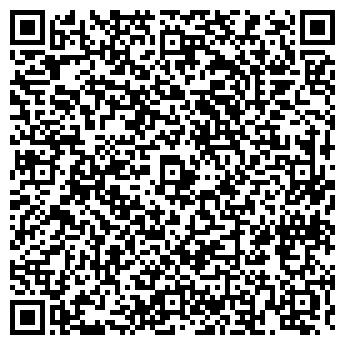 QR-код с контактной информацией организации ВЕНЕТА СИСТЕМ, ООО
