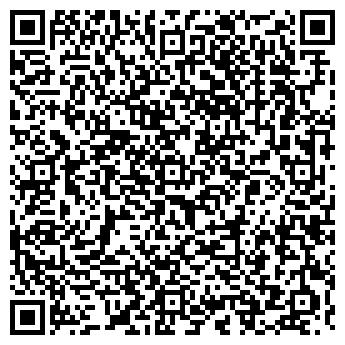 QR-код с контактной информацией организации КВЕСТА ГРУППА, ООО