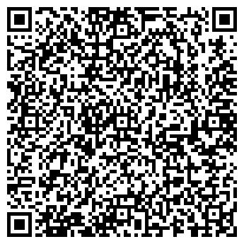 QR-код с контактной информацией организации КОМПЬЮНИТИ, ЗАО