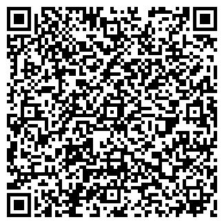 QR-код с контактной информацией организации ЛЕВЕЛ, ООО