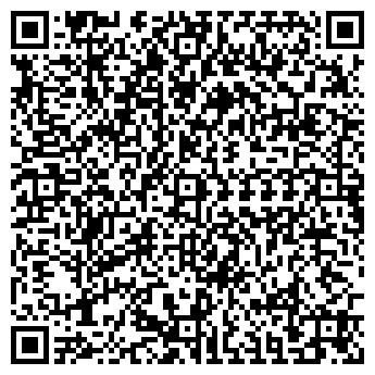 QR-код с контактной информацией организации МАКС&МАКС, ООО