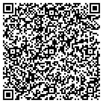 QR-код с контактной информацией организации УЛЬТРА СЕРВИС