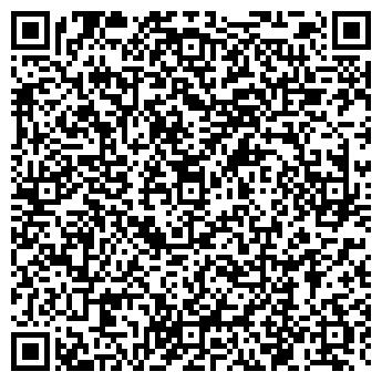 QR-код с контактной информацией организации ОФИСНЫЕ ТЕХНОЛОГИИ