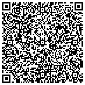 QR-код с контактной информацией организации ОРГТЕХЦЕНТР ИНТЕРТЕК, ЗАО