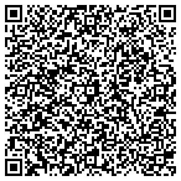 QR-код с контактной информацией организации СФЕРА СЕРВИСНЫЙ ЦЕНТР, ООО