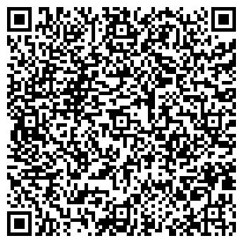 QR-код с контактной информацией организации БОШ-СИМЕНС
