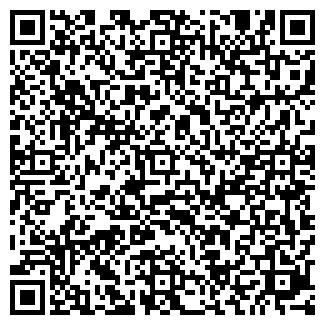 QR-код с контактной информацией организации ПРОЕКТ-ДО