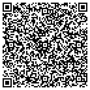 QR-код с контактной информацией организации ГОРИСПОЛКОМ ПИНСКИЙ