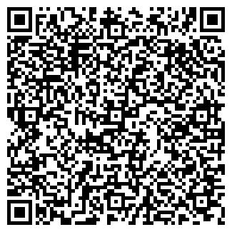 QR-код с контактной информацией организации РЦБО