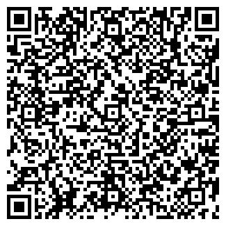 QR-код с контактной информацией организации СОВИНСЕРВИС