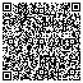 QR-код с контактной информацией организации ДСУ 8