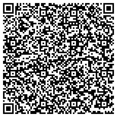 QR-код с контактной информацией организации ОМЕГА ПРИЗВОДСТВЕННО-ТЕХНИЧЕСКИЙ ЦЕНТР, ЗАО