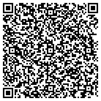 QR-код с контактной информацией организации РЕМБЫТЭРМО, ООО