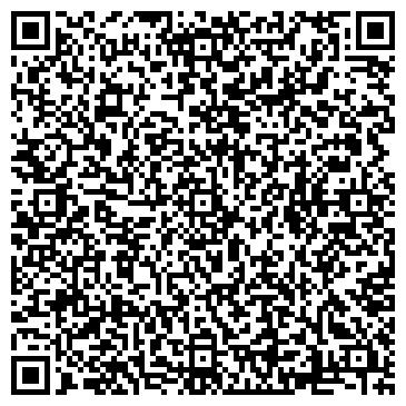 QR-код с контактной информацией организации САМОЦВЕТ СЕРВИСНЫЙ ЦЕНТР, ООО