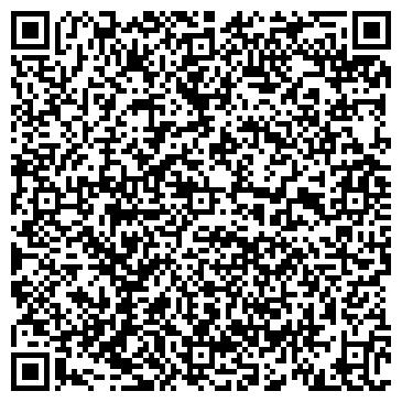 QR-код с контактной информацией организации ФРЕГАТ-СЕРВИС ТЕХНИЧЕСКИЙ ЦЕНТР, ООО