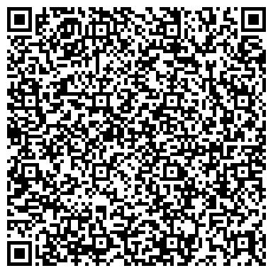 QR-код с контактной информацией организации ЮСА СЕРВИС РЕГИОНАЛЬНЫЙ ТЕХНИЧЕСКИЙ ЦЕНТР, ООО