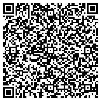QR-код с контактной информацией организации ВОЛЮР