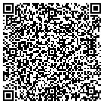 QR-код с контактной информацией организации ВОЛНА-СЕРВИС-С