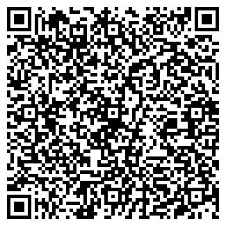 QR-код с контактной информацией организации ДИНАС