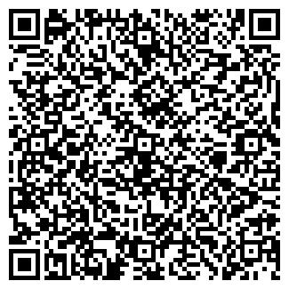 QR-код с контактной информацией организации ОМЕГА