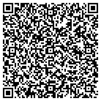 QR-код с контактной информацией организации ПРИЕМНЫЙ ПУНКТ № 1