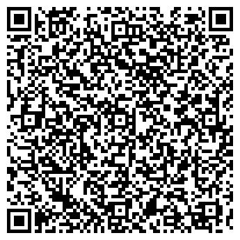 QR-код с контактной информацией организации ПРИЕМНЫЙ ПУНКТ № 4