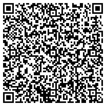 QR-код с контактной информацией организации ПРИЕМНЫЙ ПУНКТ № 2