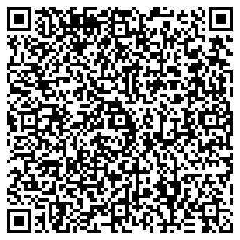 QR-код с контактной информацией организации ПРИЕМНЫЙ ПУНКТ № 5