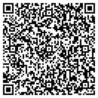 QR-код с контактной информацией организации РЕМИГ