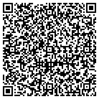 QR-код с контактной информацией организации СЕРВИС-МАСТЕР