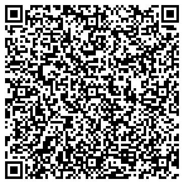 QR-код с контактной информацией организации ДИ-ЭС-ПИ-ТЕХНОЛОГИИ, ООО