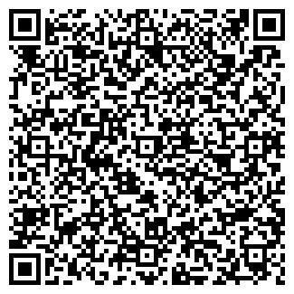 QR-код с контактной информацией организации ЛОЙД, ТОО