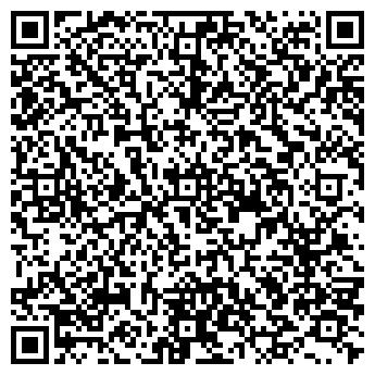 QR-код с контактной информацией организации ТЕЛЕАТЕЛЬЕ ПРАСОВ, ЧП