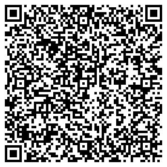 QR-код с контактной информацией организации ХОЛОДПРОЕКТСЕРВИС-Н