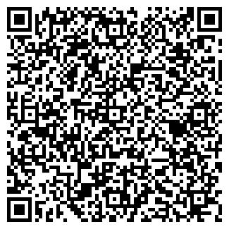 QR-код с контактной информацией организации СВ ПЛЮС