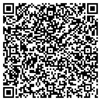 QR-код с контактной информацией организации ЭТАЛОН