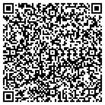 QR-код с контактной информацией организации ВЕНТКОМПЛЕКС