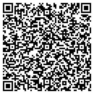 QR-код с контактной информацией организации МОТОР, ОАО
