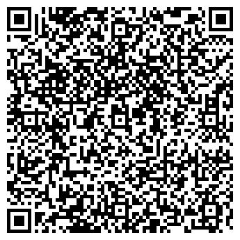 QR-код с контактной информацией организации ТЕПЛОМОНТАЖ 1, ЗАО