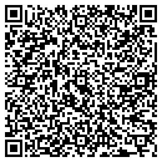 QR-код с контактной информацией организации СПМК 11