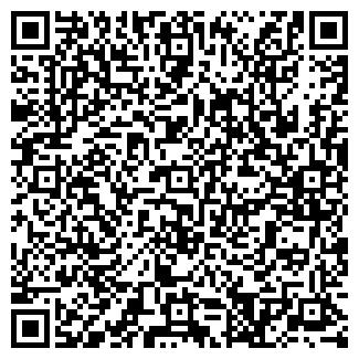 QR-код с контактной информацией организации ЭРКОМ, ООО