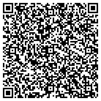 QR-код с контактной информацией организации АППОЛО ТД