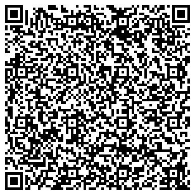 QR-код с контактной информацией организации БМТ МОСКВА ТОРГОВО-ПРОИЗВОДСТВЕННОЕ ПРЕДПРИЯТИЕ, ООО