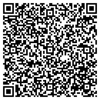 QR-код с контактной информацией организации ОМЕД, ООО