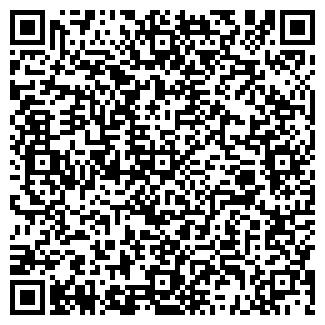 QR-код с контактной информацией организации СУ 35