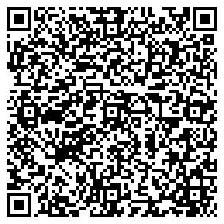 QR-код с контактной информацией организации РАКУРС-Н НАУЧНО-ПРОИЗВОДСТВЕННАЯ КОМПАНИЯ, ООО