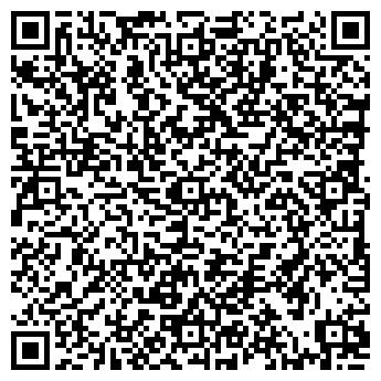 QR-код с контактной информацией организации РЕНЕКС, ЗАО