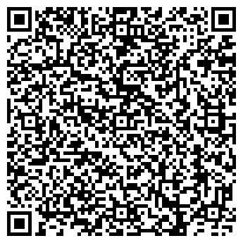 QR-код с контактной информацией организации ФИРМА SIEMENS UBI MED
