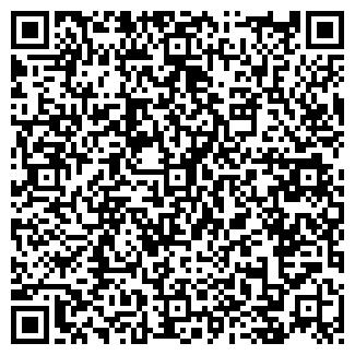 QR-код с контактной информацией организации ФГУП САЛЮТ