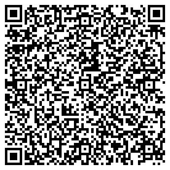 QR-код с контактной информацией организации ДЕЛЬТА, АО